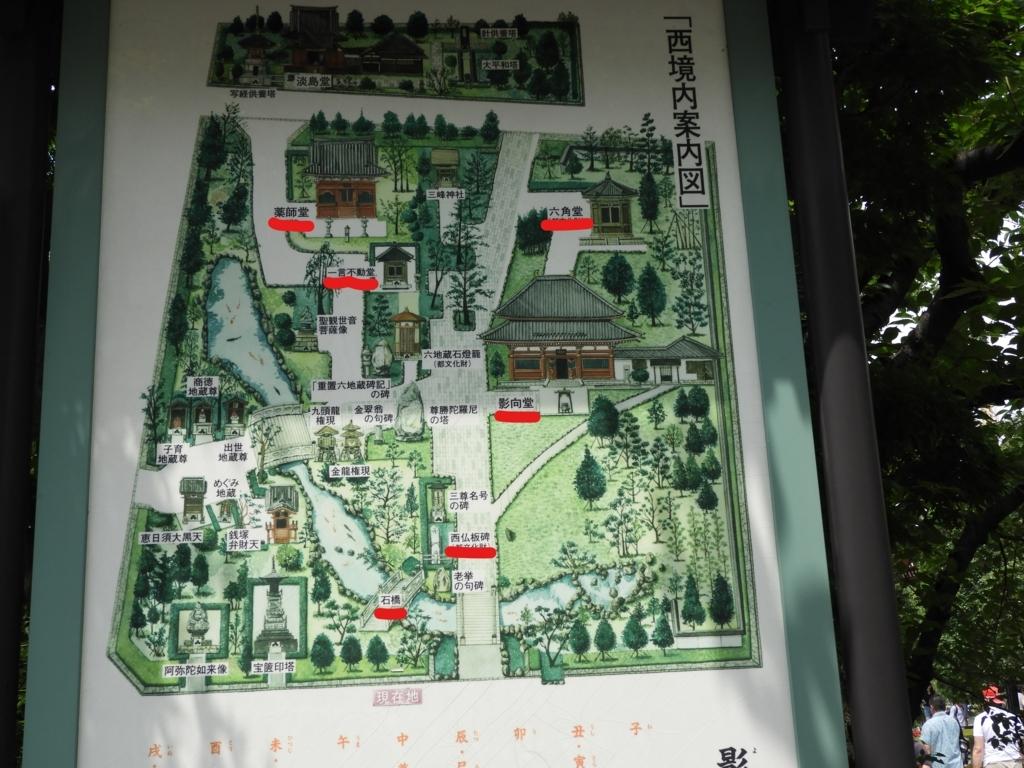 ご利益に満ちた浅草寺西境内の案内図。見どころには赤線が引いてある、