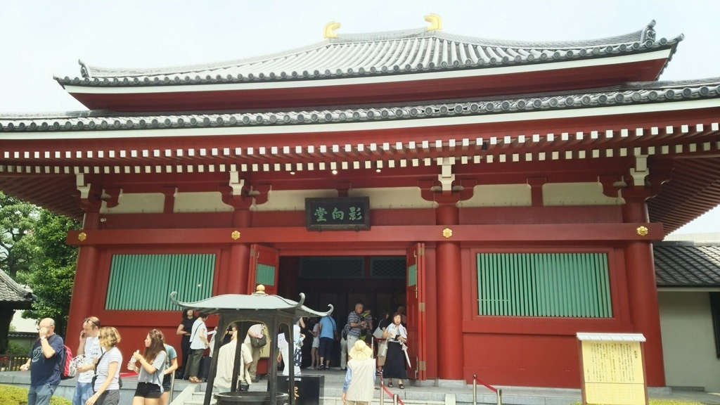 浅草寺西境内の影向堂