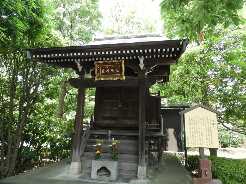 秩父の三峯神社から勧請した三峯社。ペットボトルの水と2本の生花が供えられている。