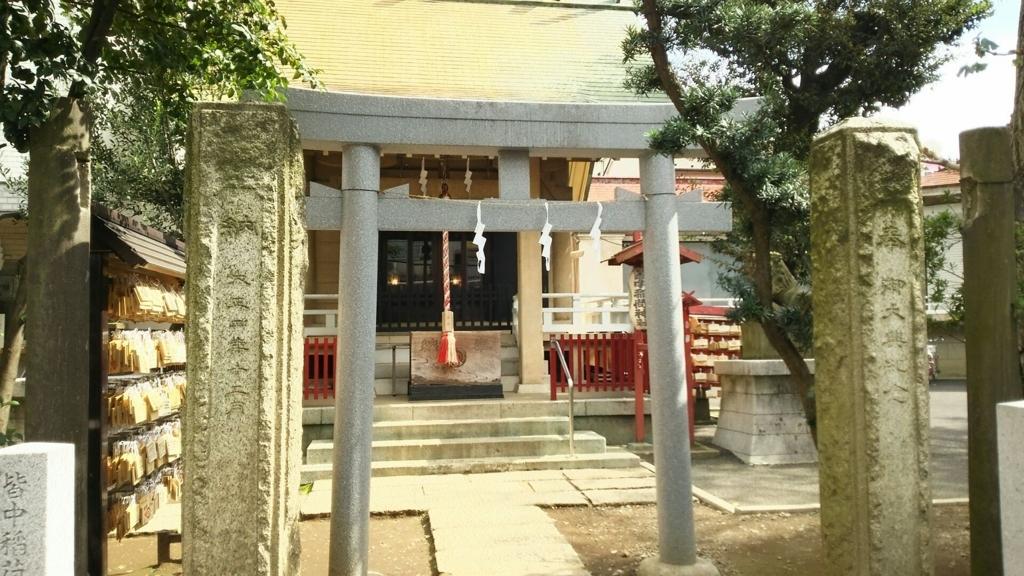 皆中稲荷神社の正面鳥居