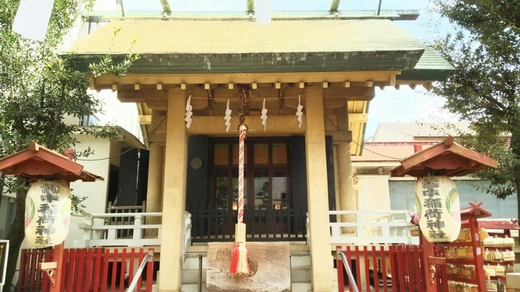 皆中稲荷神社の社殿