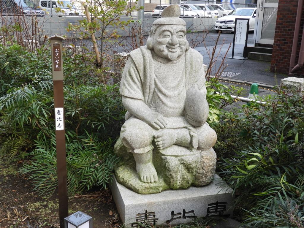 七福神の恵比寿像
