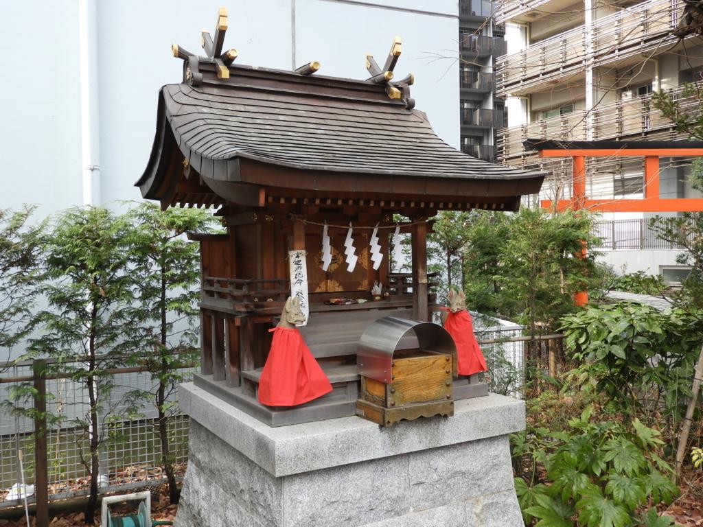 鳴子稲荷神社