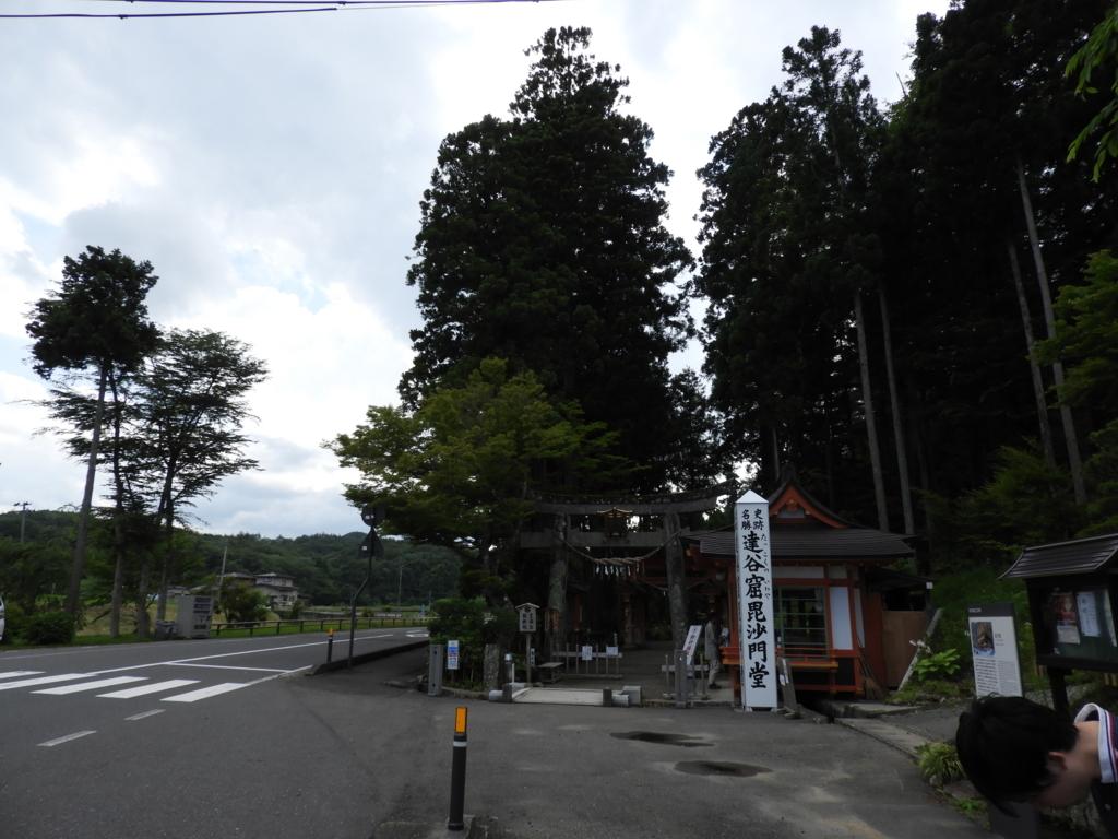 f:id:minamimachida0706:20180122122044j:plain