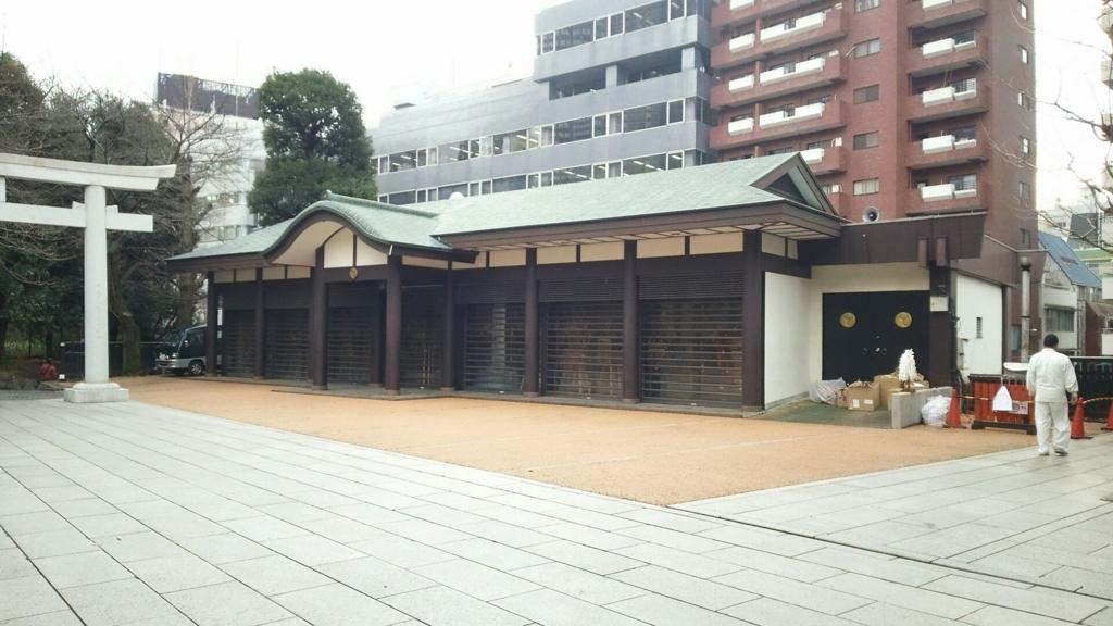 熊野神社の神輿蔵