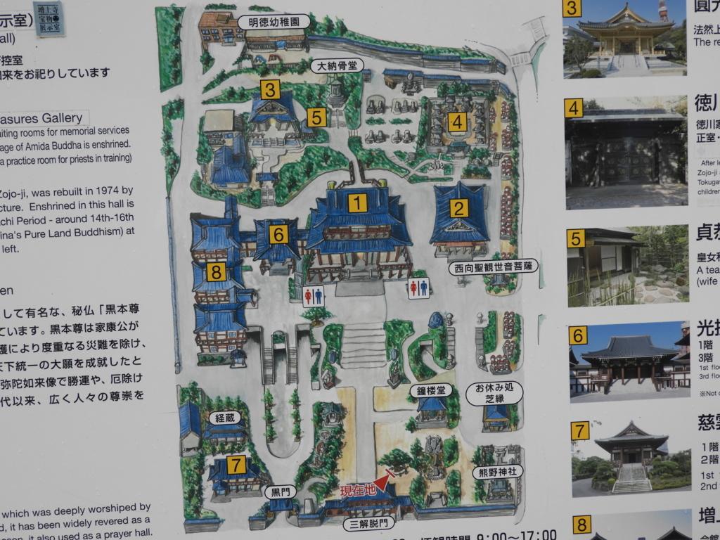 増上寺の境内案内図