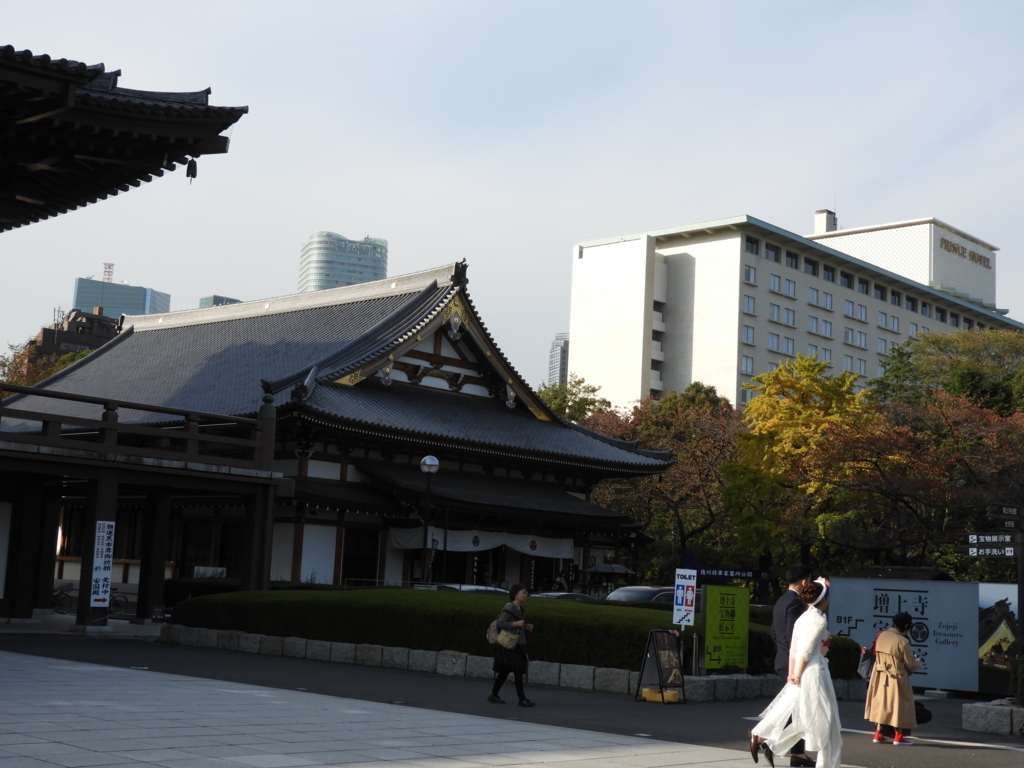 増上寺の安国殿。右奥にプリンスホテルが見える。