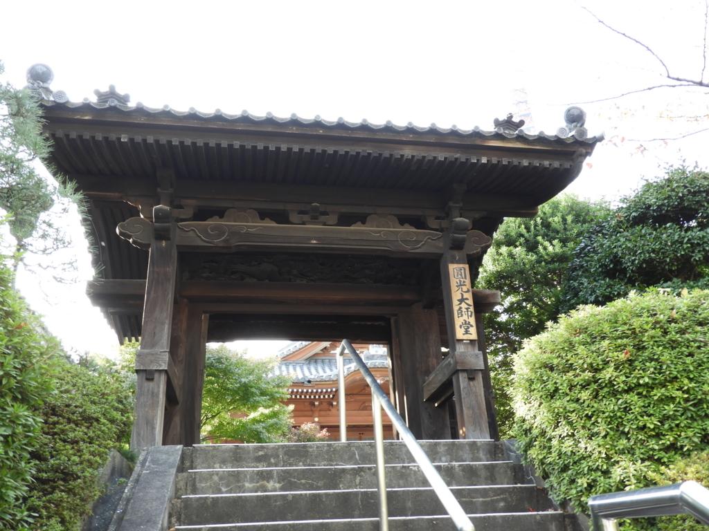 増上寺景光殿表門。奥に圓光大師堂が見える。