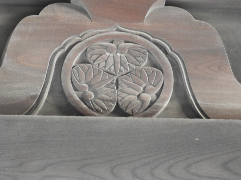 増上寺景光殿表門に残る葵の御紋