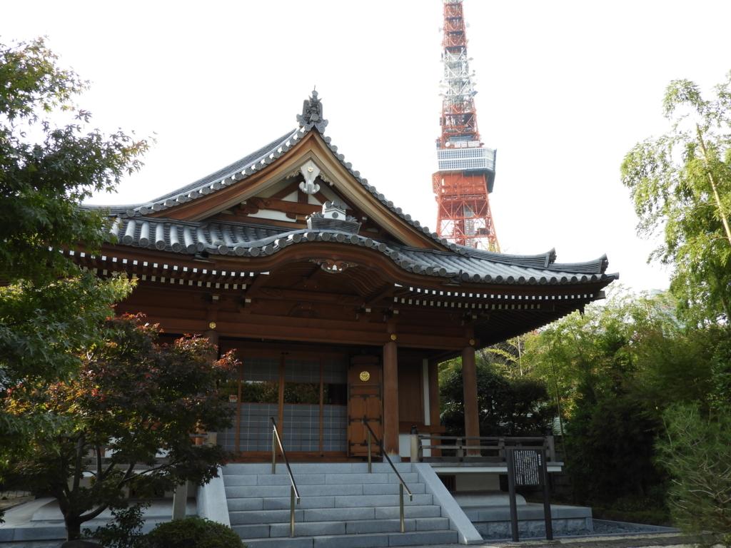 植え込みの中にある増上寺の圓光大師堂。奥に東京タワーが見える。