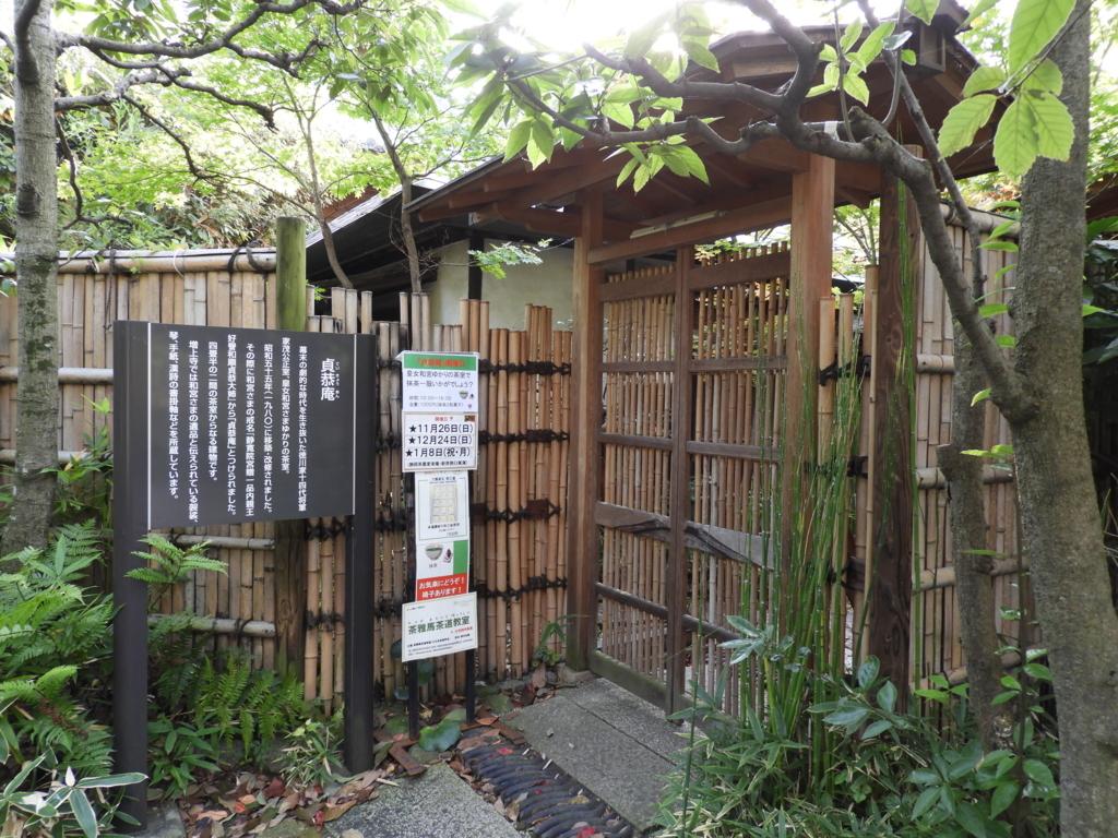 増上寺の貞恭庵。門が閉まっていて茶会の案内が掲示されている。