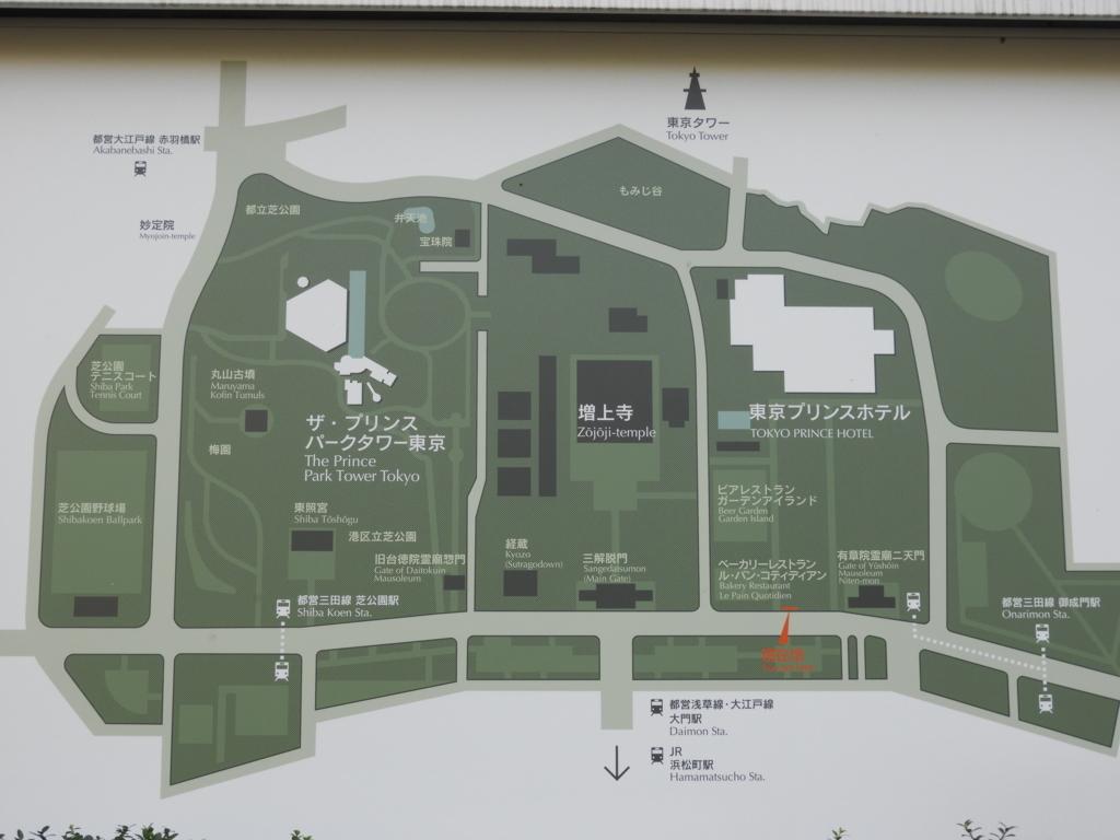 現在増上寺のの配置図