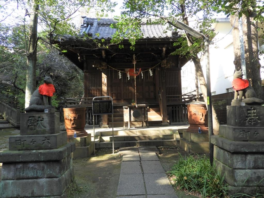 四合(しあわせ)稲荷神社