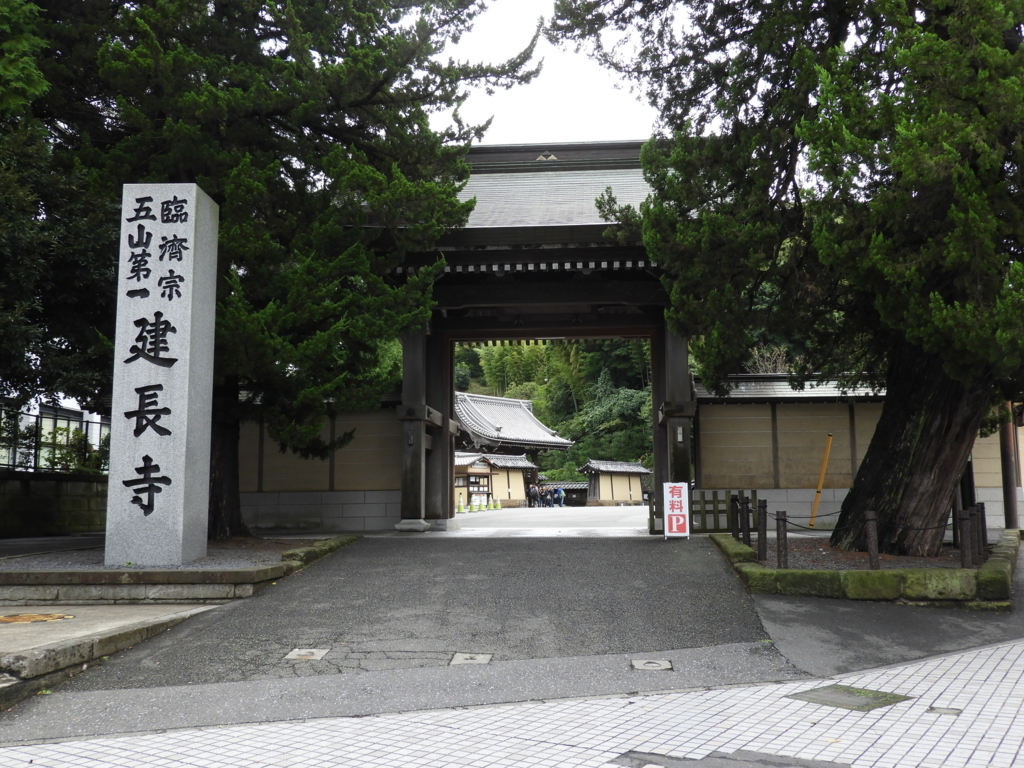は門の前に観光バスが何台も止められそうな大きな駐車場がある建長寺
