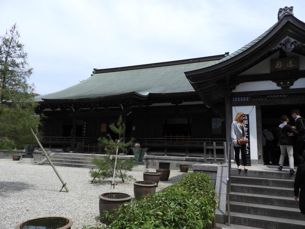 京都の般舟三昧院より1943年に移築した建長寺の方丈