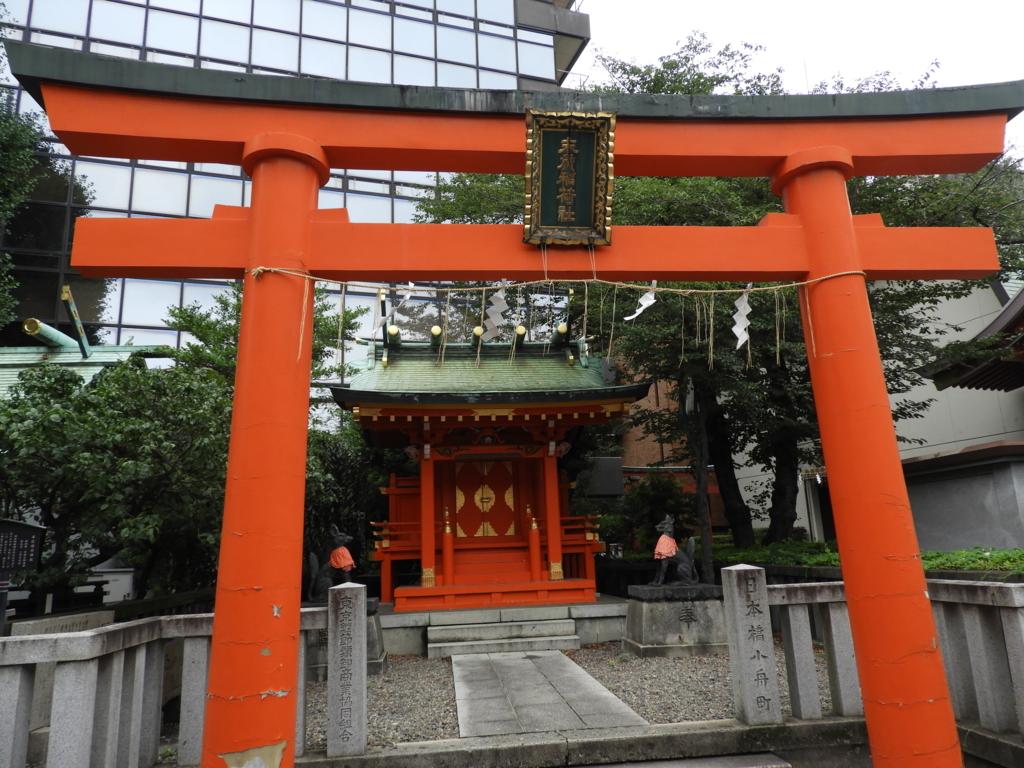 神田明神の境内社の末廣稲荷神社