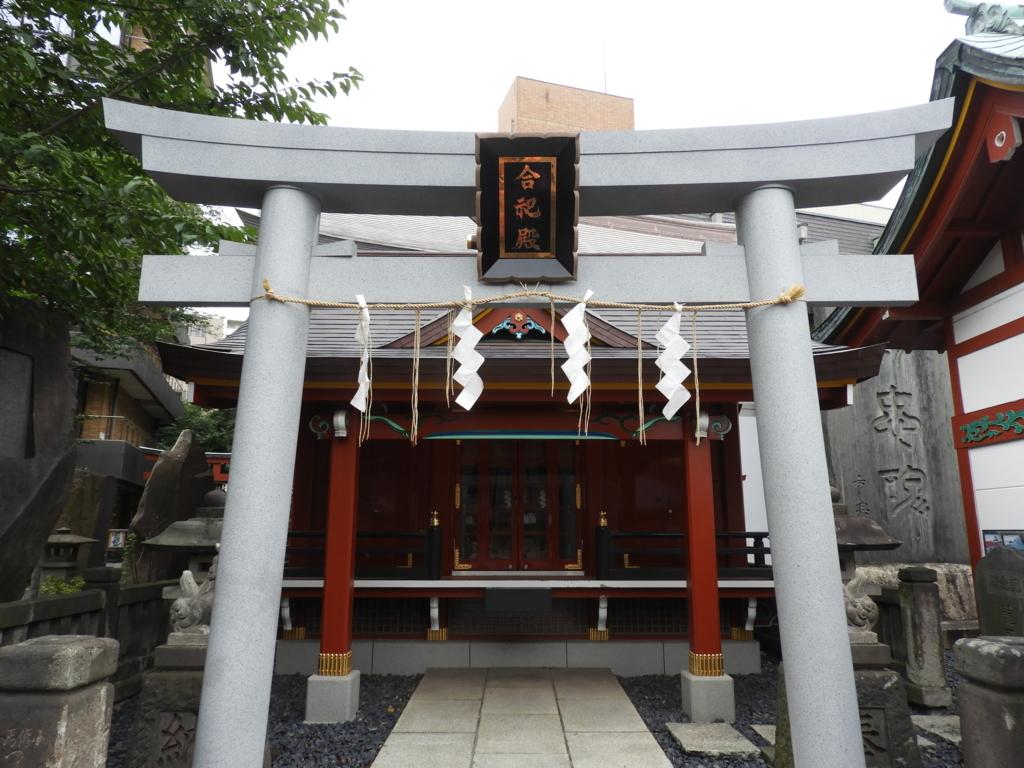 7体の神様を合祀した合祀殿