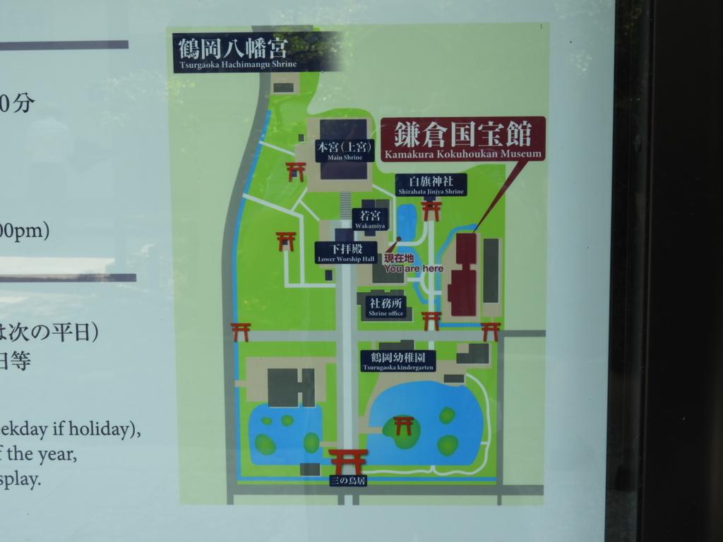 鶴岡八幡宮の境内の配置図