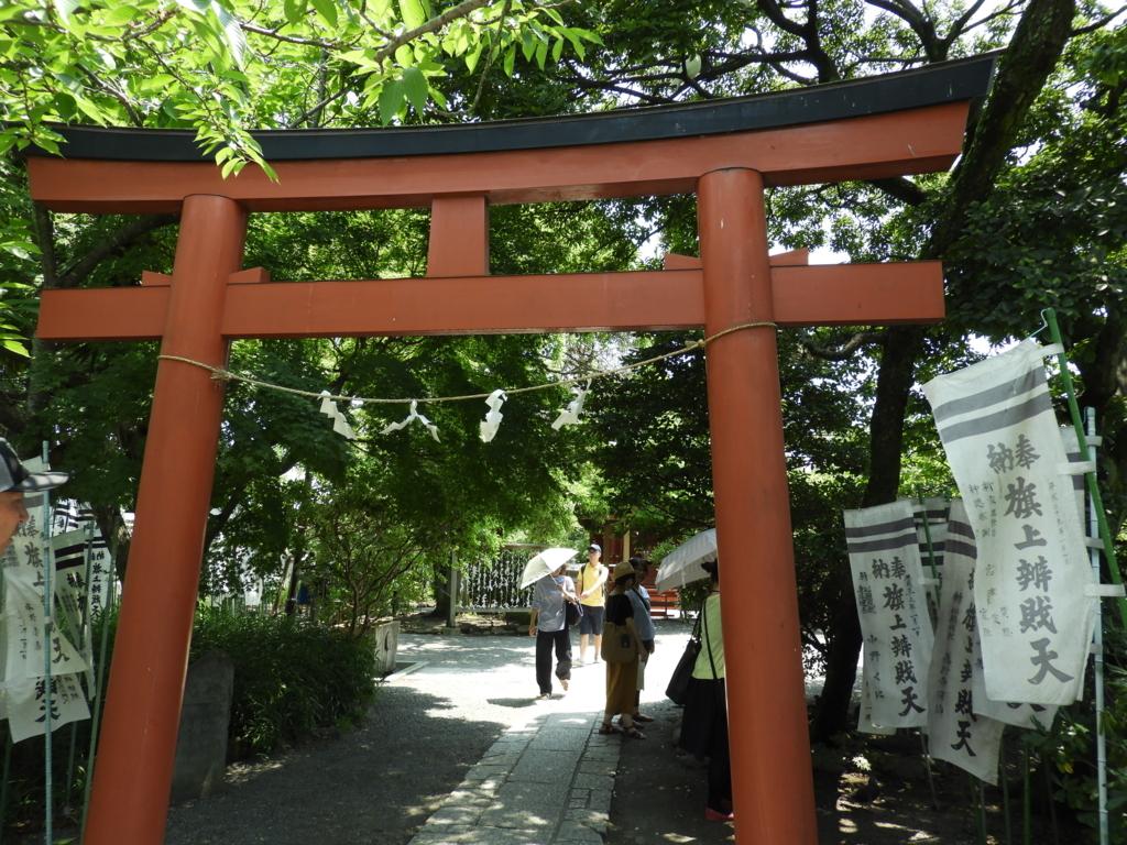 鶴岡八幡宮の境内社の旗上弁財天社