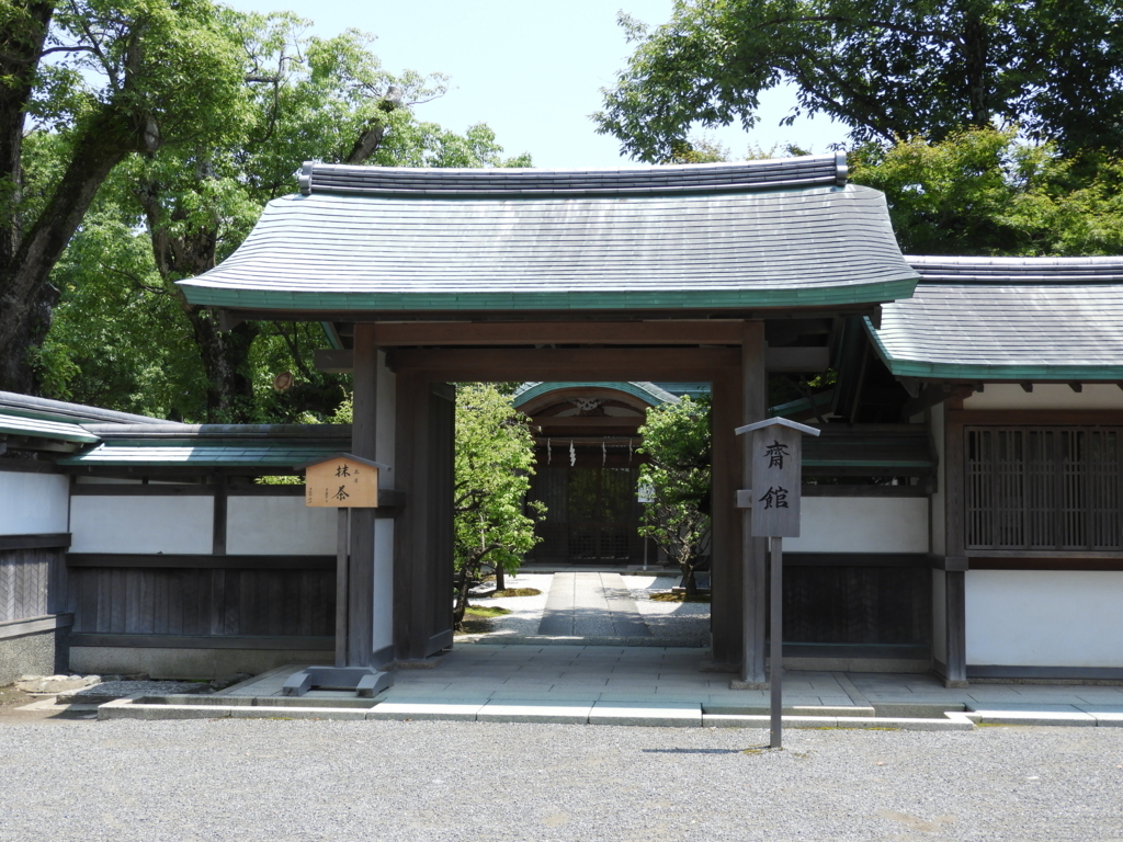 内外からの賓客をもてなす場である鶴岡八幡宮の齋館