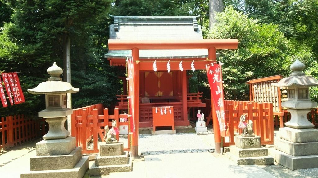 鶴岡八幡宮の社殿としては最も古い丸山稲荷社