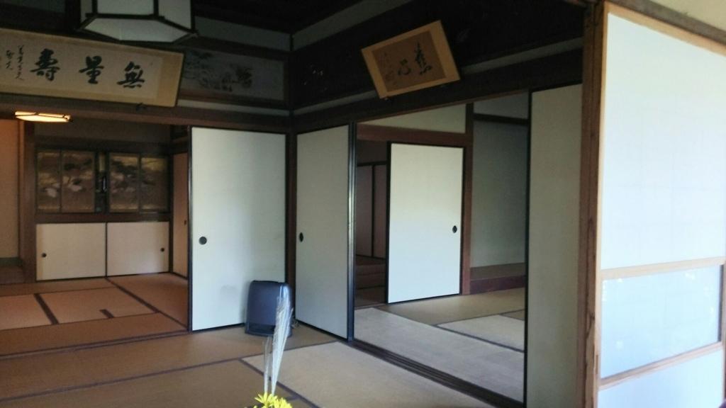 書院の内部