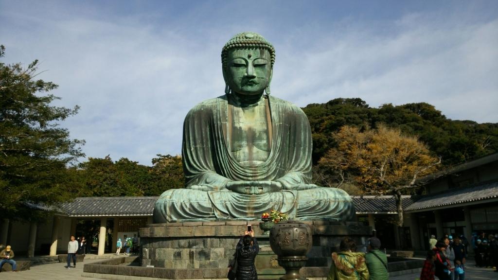 オバマ前大統領の思い出に残る鎌倉大仏と抹茶アイス