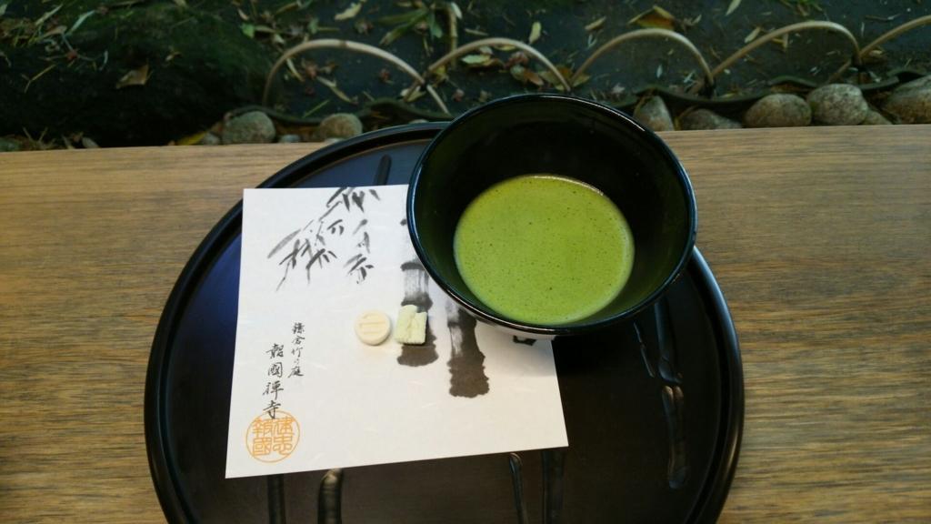 休耕庵で竹の庭を観ながらいただく抹茶と和菓子
