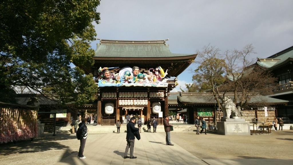 寒川神社の神門