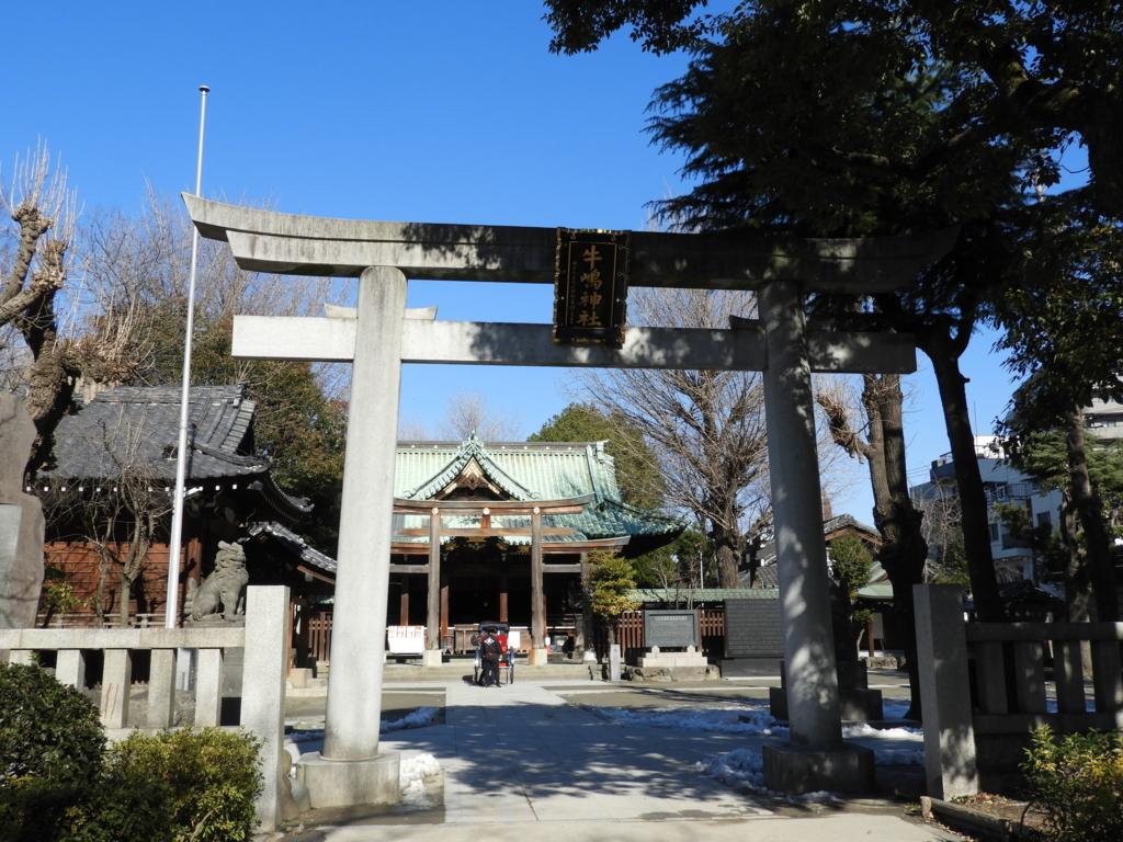 牛嶋神社の大鳥居
