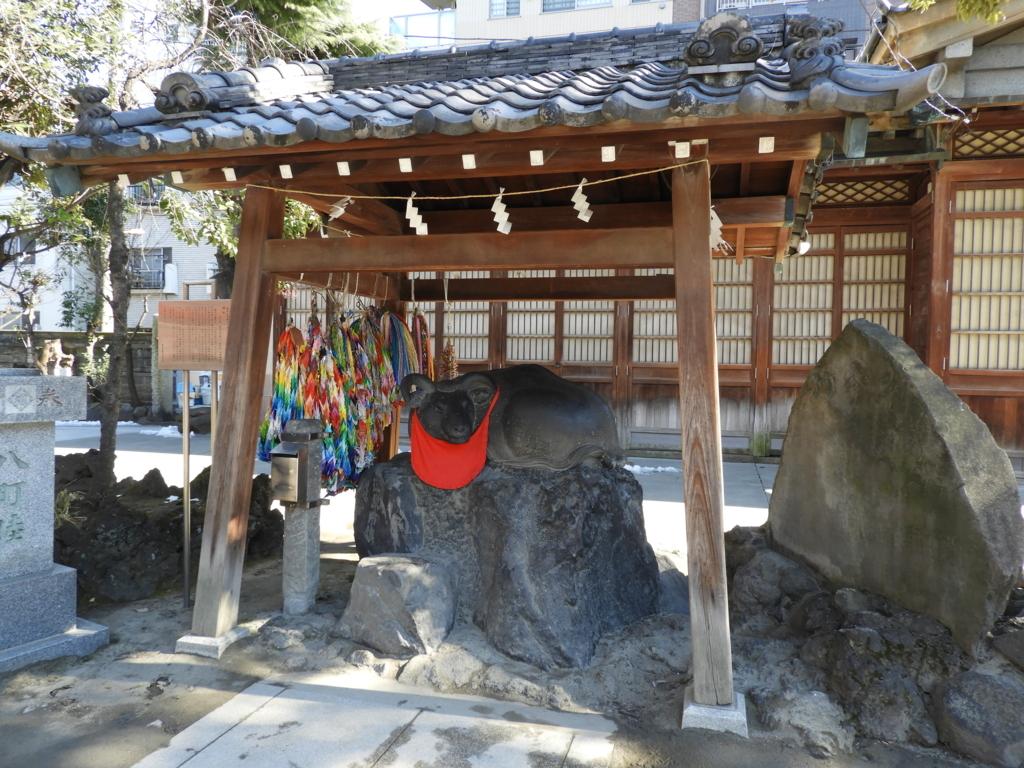 牛嶋神社の撫で牛