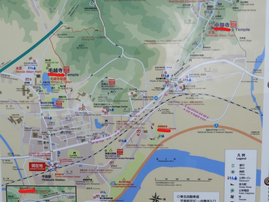 平泉駅周辺案内図
