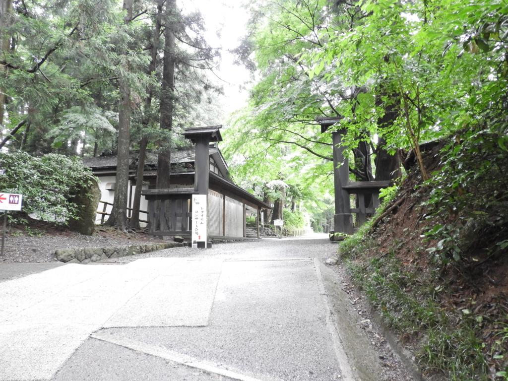 f:id:一旦上り坂が終わる中尊寺の総門跡