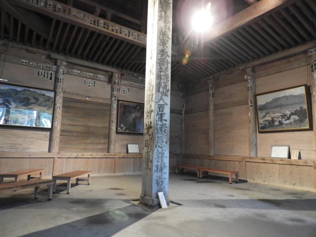 重要文化財中尊寺旧覆堂の内部