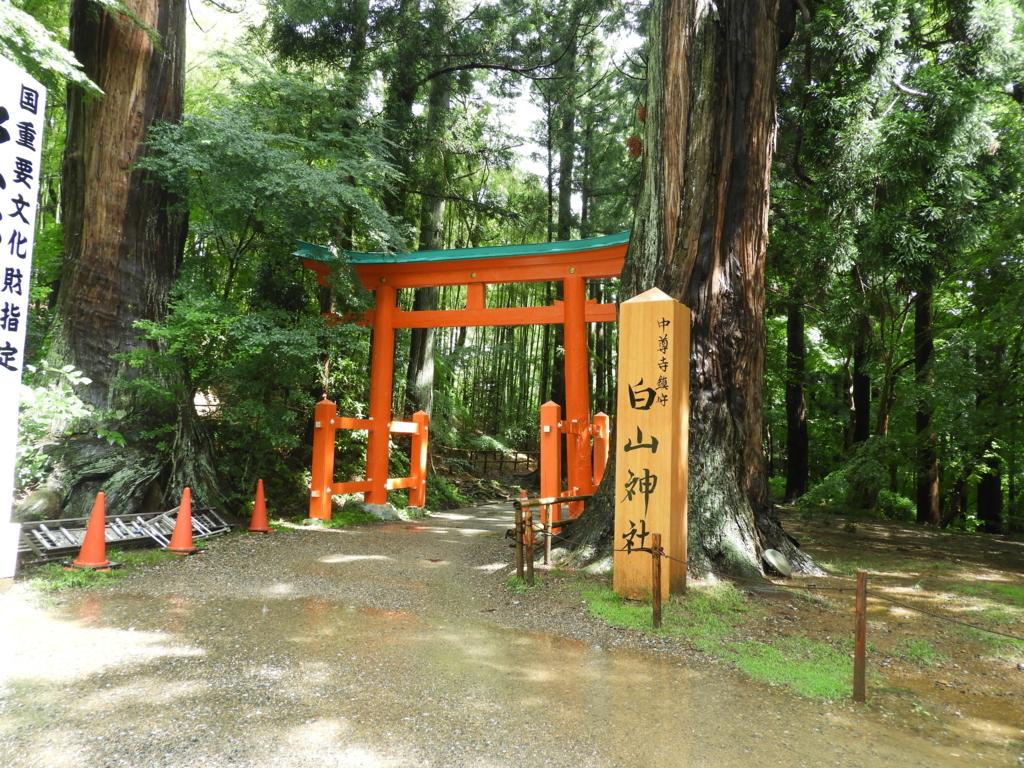 中尊寺の鎮守である白山神社の大鳥居