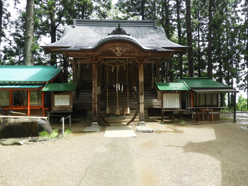 本殿左側にある白山神社の御朱印所