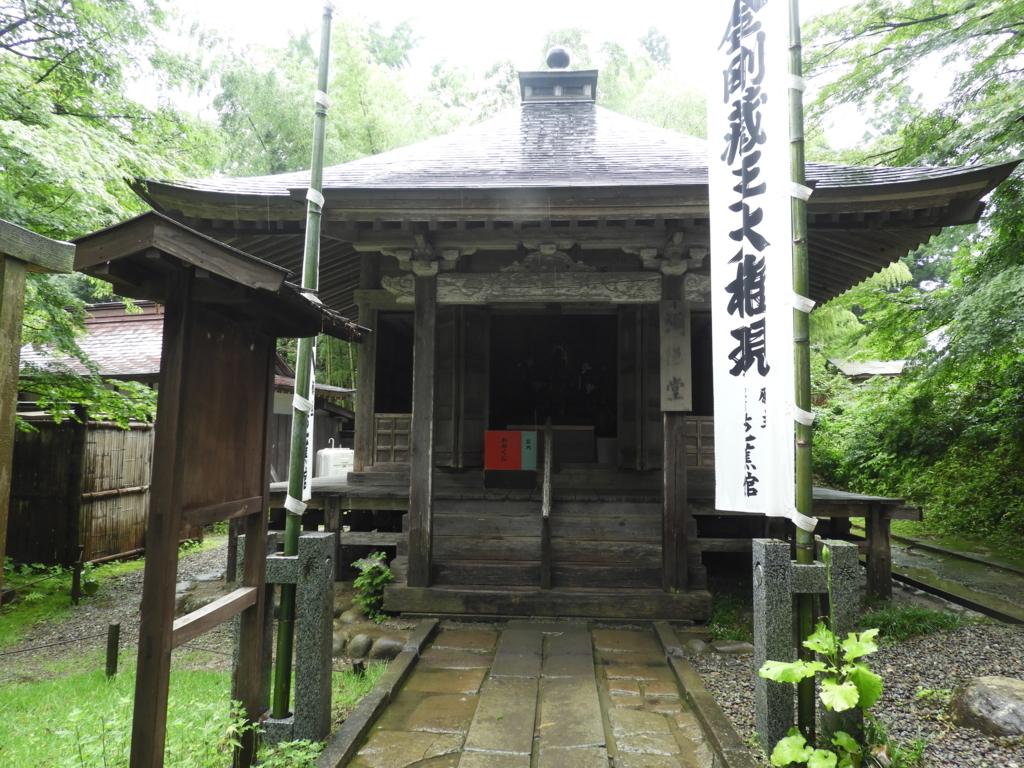 中尊寺阿弥陀堂のお堂
