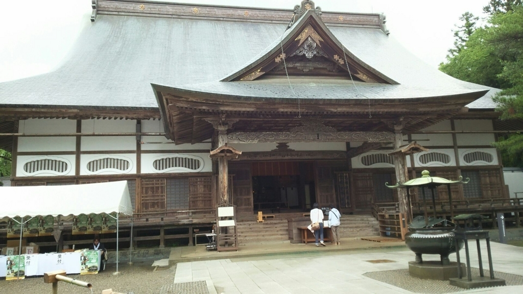 火災で焼失していたものを再建した中尊寺本堂