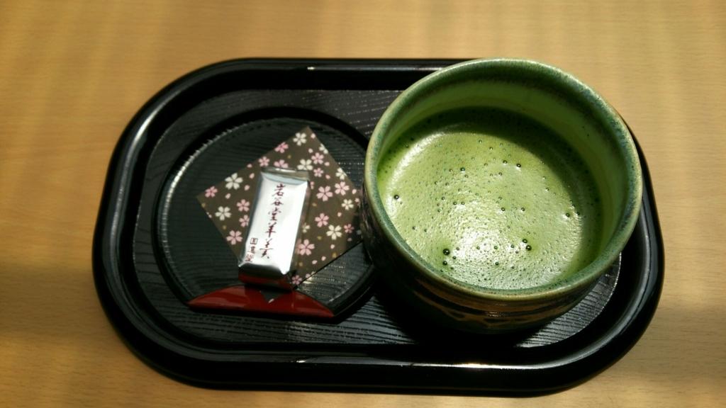 中尊寺の茶店でいただいた美味しい抹茶と羊羹