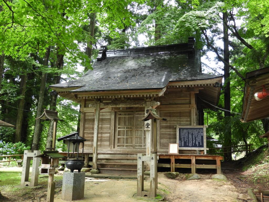 明治18年に改築された中尊寺薬師堂のお堂