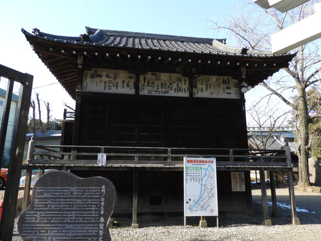 三囲神社の神楽殿