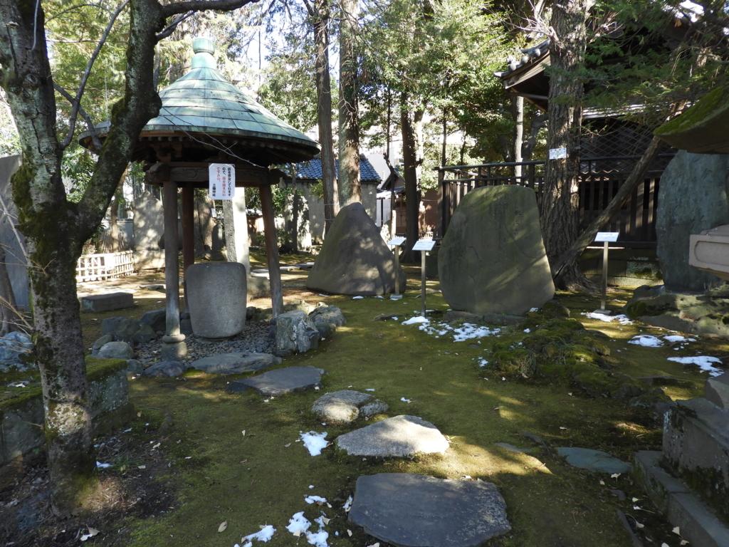 三囲神社境内の石碑