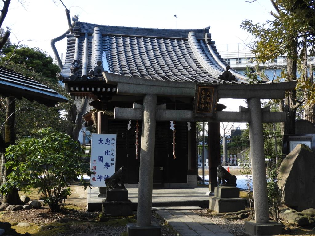 三囲神社の境内社である恵比寿社・大黒社