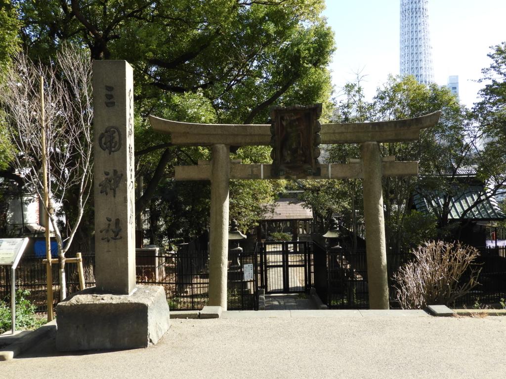 三囲神社の堤下の大鳥居と社号標