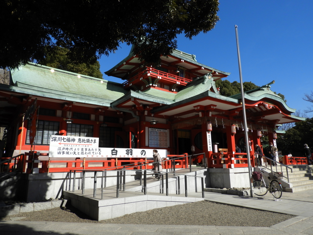 由緒ある神社である富岡八幡宮