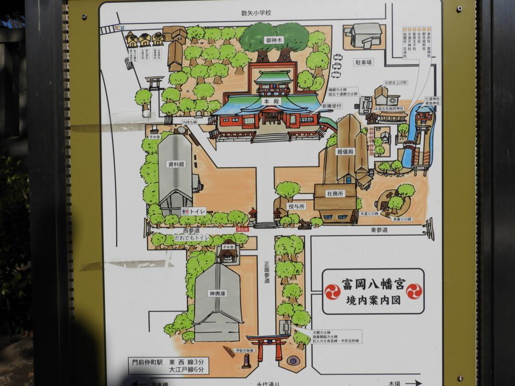 富岡八幡宮の境内案内図