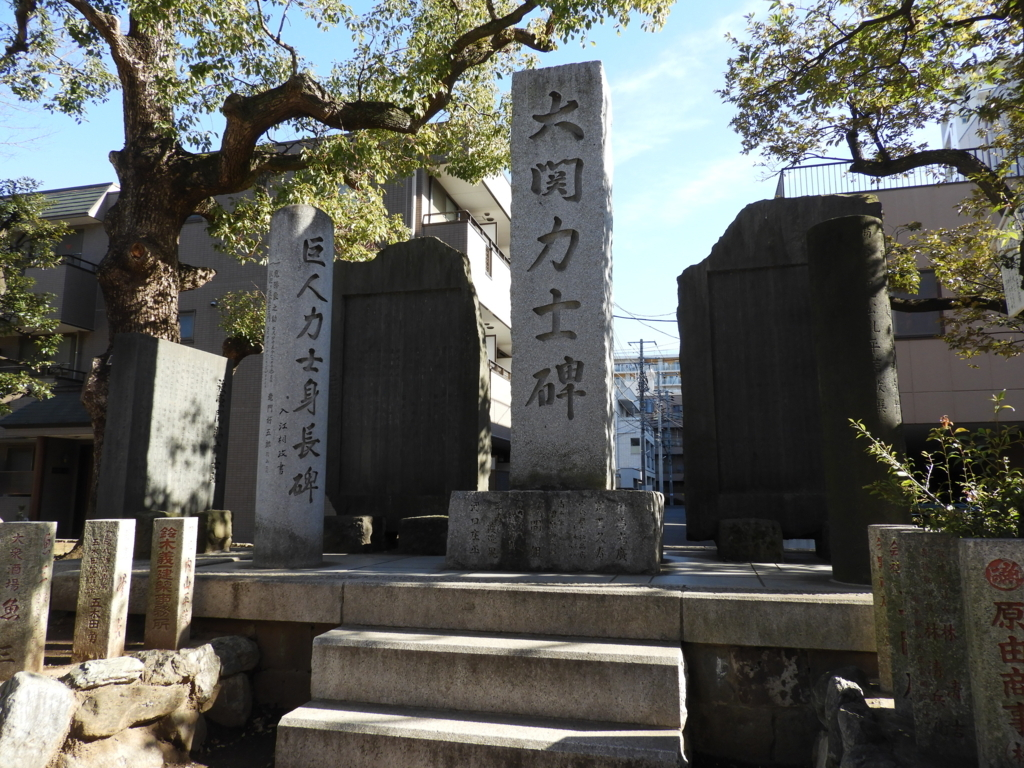 富岡八幡宮の大関力士碑