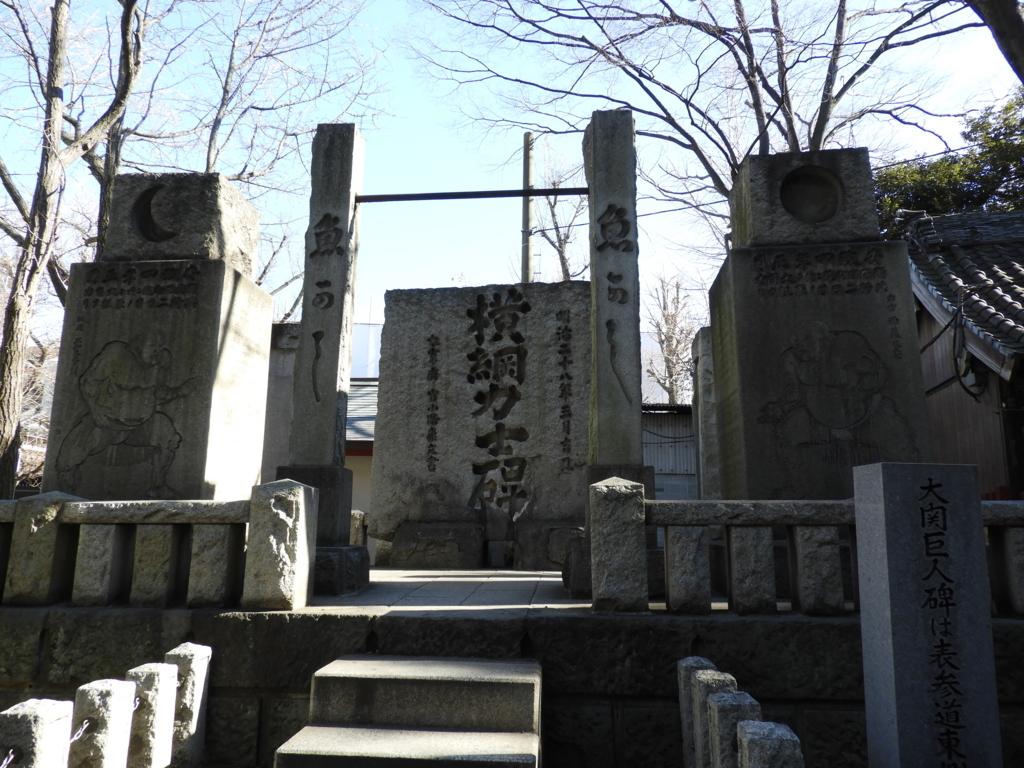 歴代横綱を顕彰するために建立された横綱力士碑