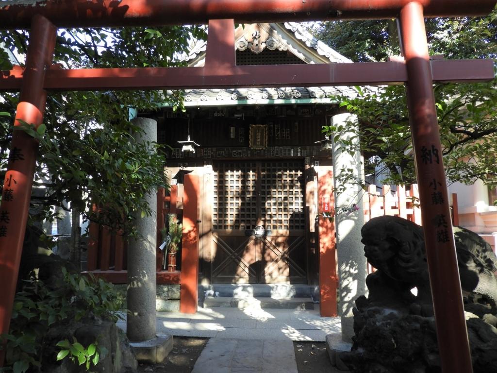 肥料商関係者から絶大な信頼を集める永昌五社稲荷神社
