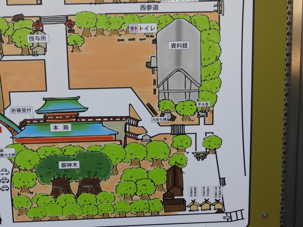 富岡八幡宮本殿西側の境内社